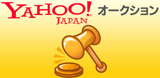 รับประมูลสินค้าญี่ปุ่น